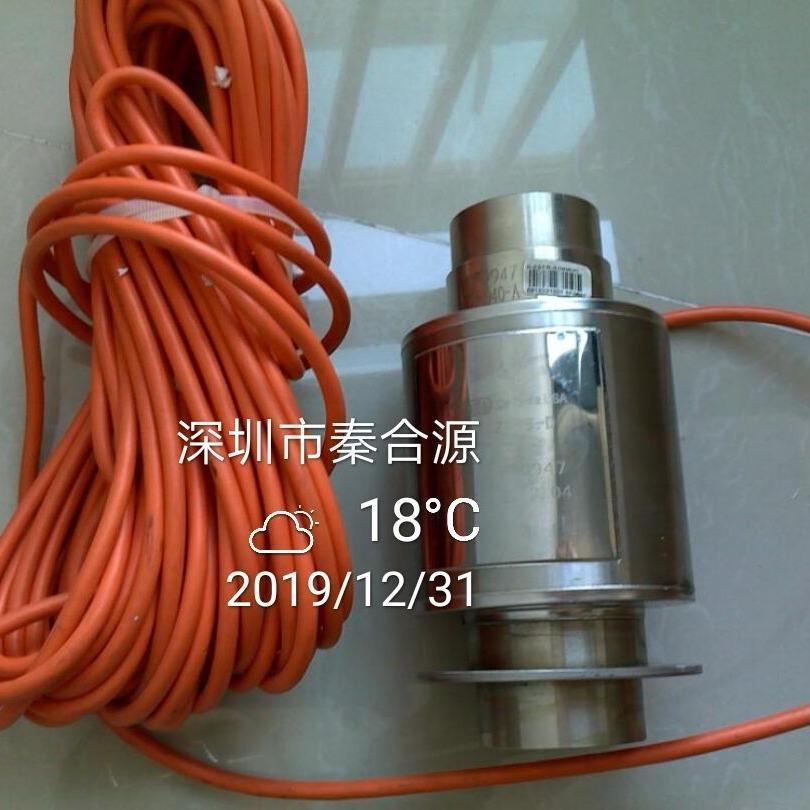 ZSFB-D-30T数字型柱式传感器30吨