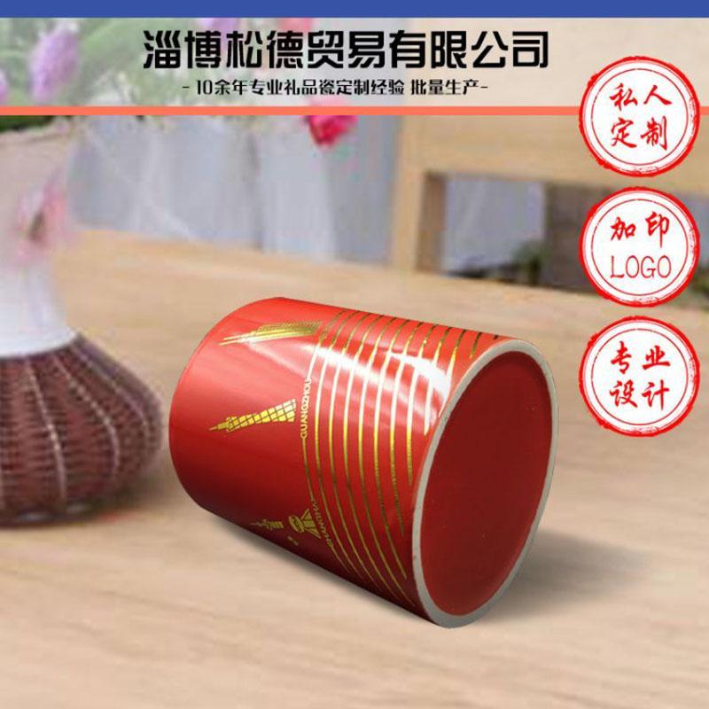 烫金色釉陶瓷杯定制创意马克杯 广告促销礼品杯赠品开业 商务礼品