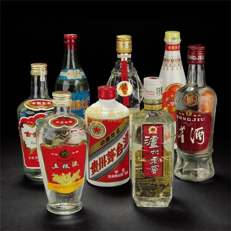 贵阳茅台回收名酒高价回收实时打款