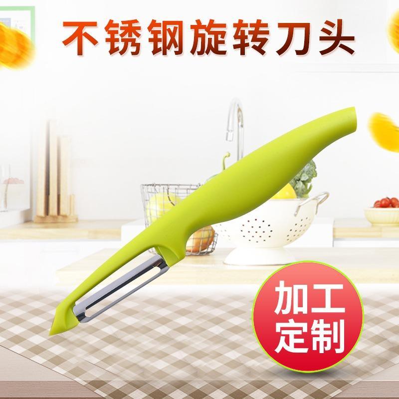 不锈钢水果削皮器 创意多功能苹果削皮刀 厂家批发