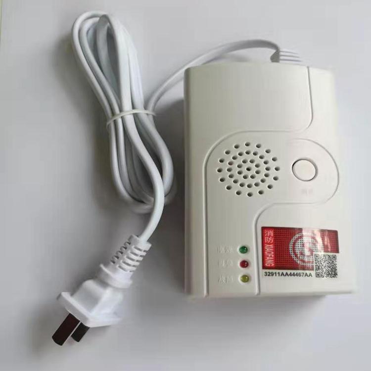 可感物联 NBIOT燃气报警器KGL-002 可燃性气体检测仪 联网可燃气探测器