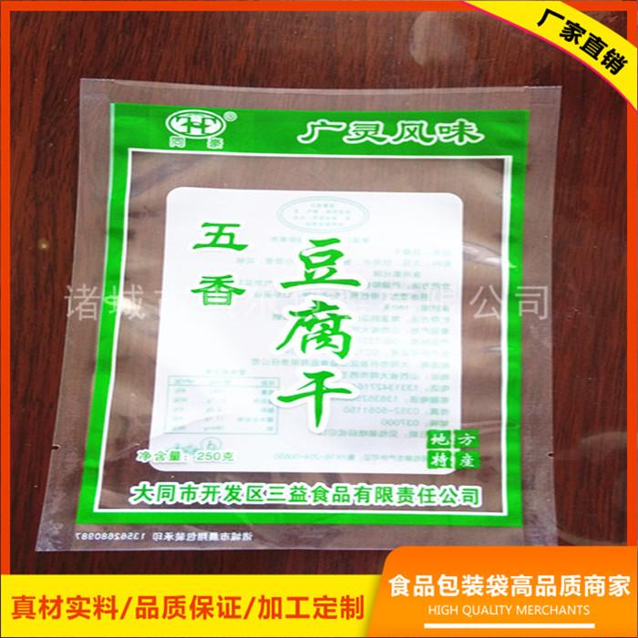 甜玉米包装袋报价 惠尔 糯玉米包装袋 鸭货包装袋