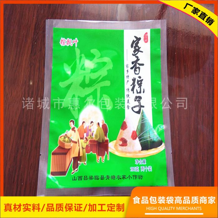 惠尔 熟食真空袋哪家便宜 耐高温蒸煮真空袋供应商 甜玉米真空袋