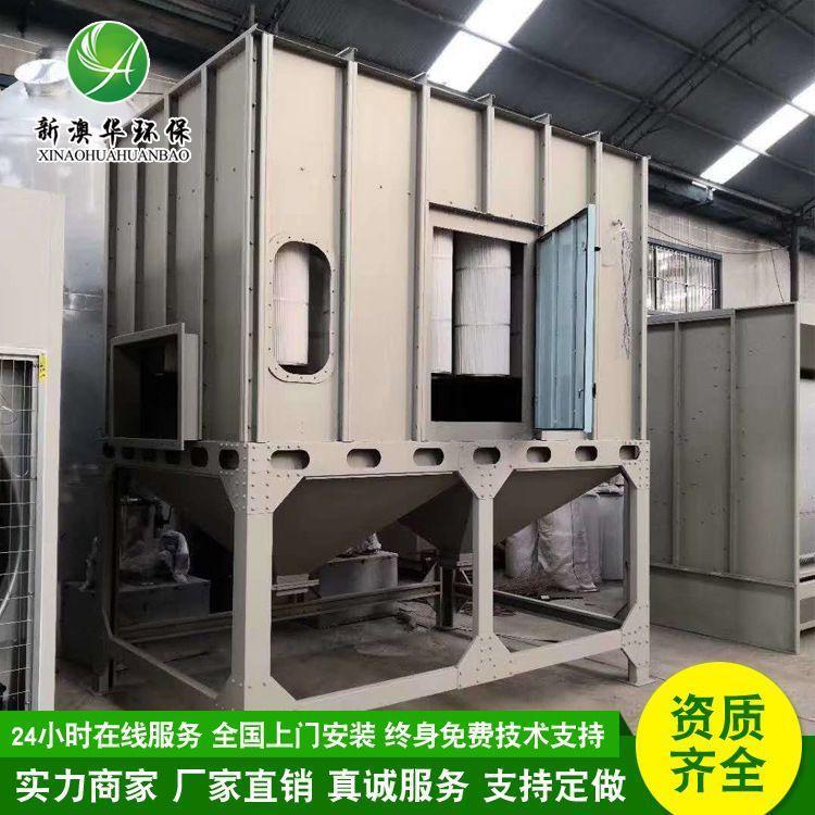 中央除尘设备 高效中央除尘设备木工中央除尘器厂家供应