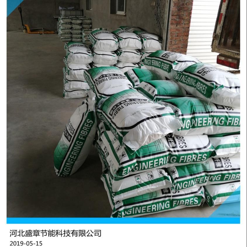 混凝土聚丙烯短纤维 聚丙烯短纤维厂家
