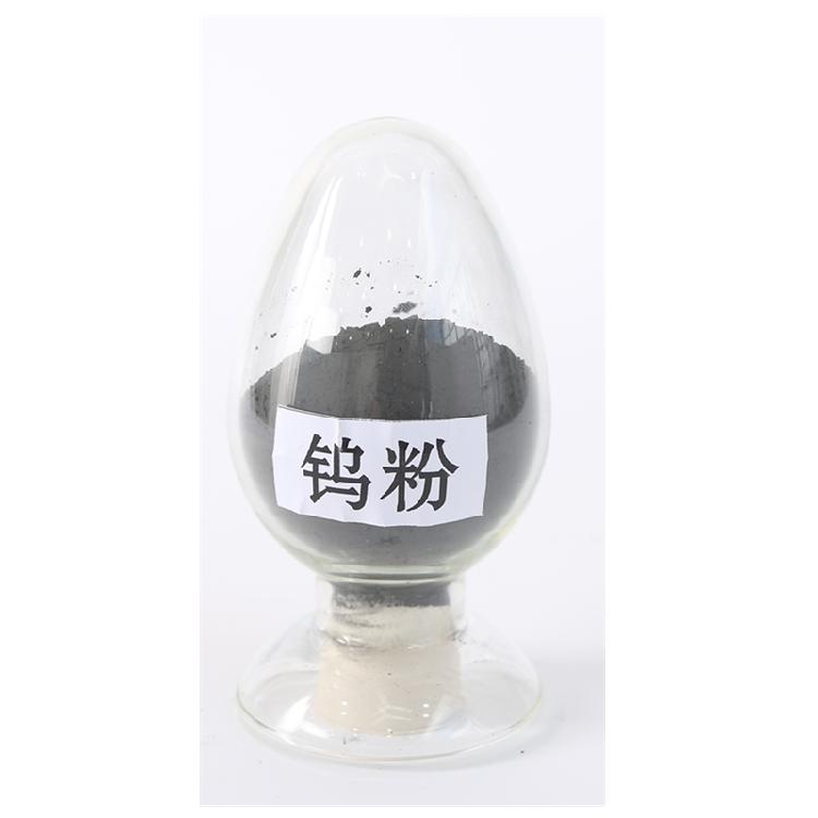 超细微米钨粉 结晶钨粉 厂家直销