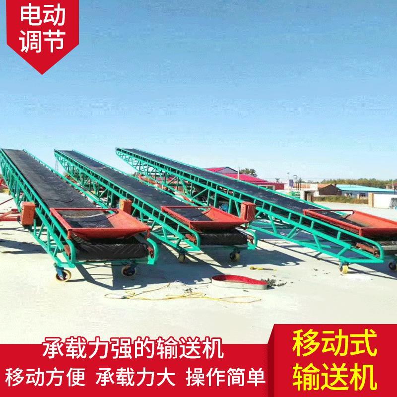 运输机厂家 来图定制 流水线输送带 伸缩式 爬坡式 输送机