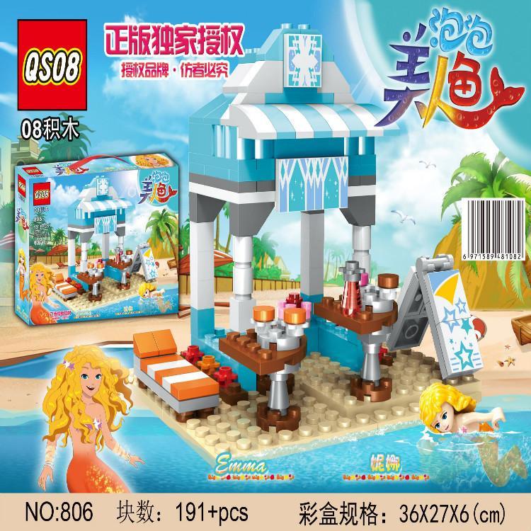 泡泡美人鱼拼装积木 玩具批发厂家