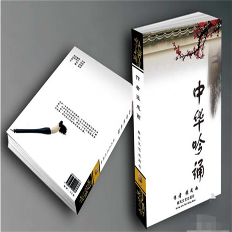 数码印刷画册设计非凡印刷不干胶印刷亲民价格