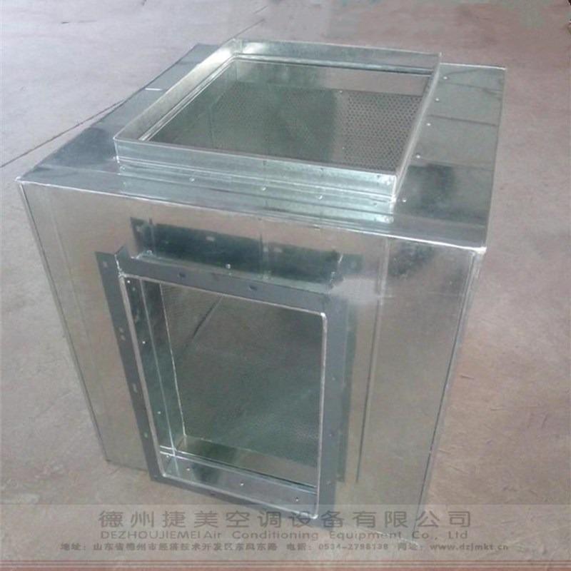 加工定制不锈钢消声静压箱风管消声器捷美镀锌板静压箱