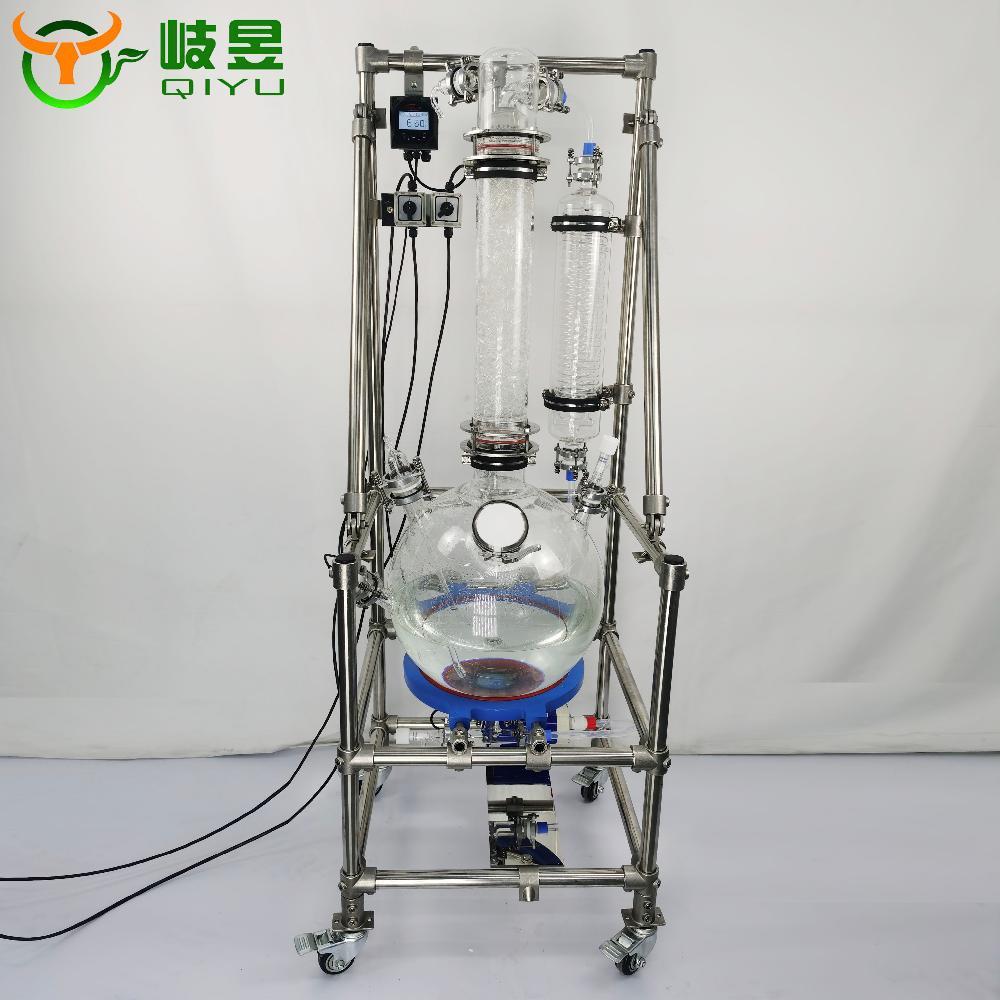 50L尾气吸收装置实验室气体回收尾气处理净化装置 防爆环保仪器