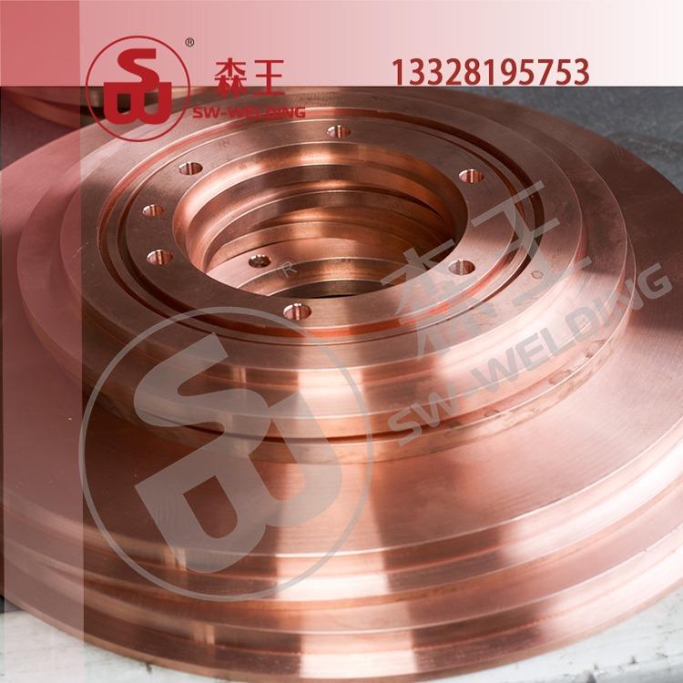 铬锆铜焊轮 缝焊轮