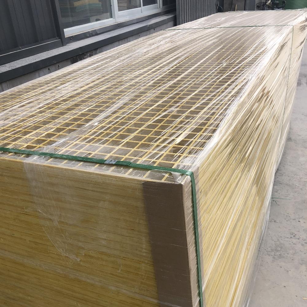 FRP玻璃钢格栅厂家直销 挑战全网最低玻璃钢格栅