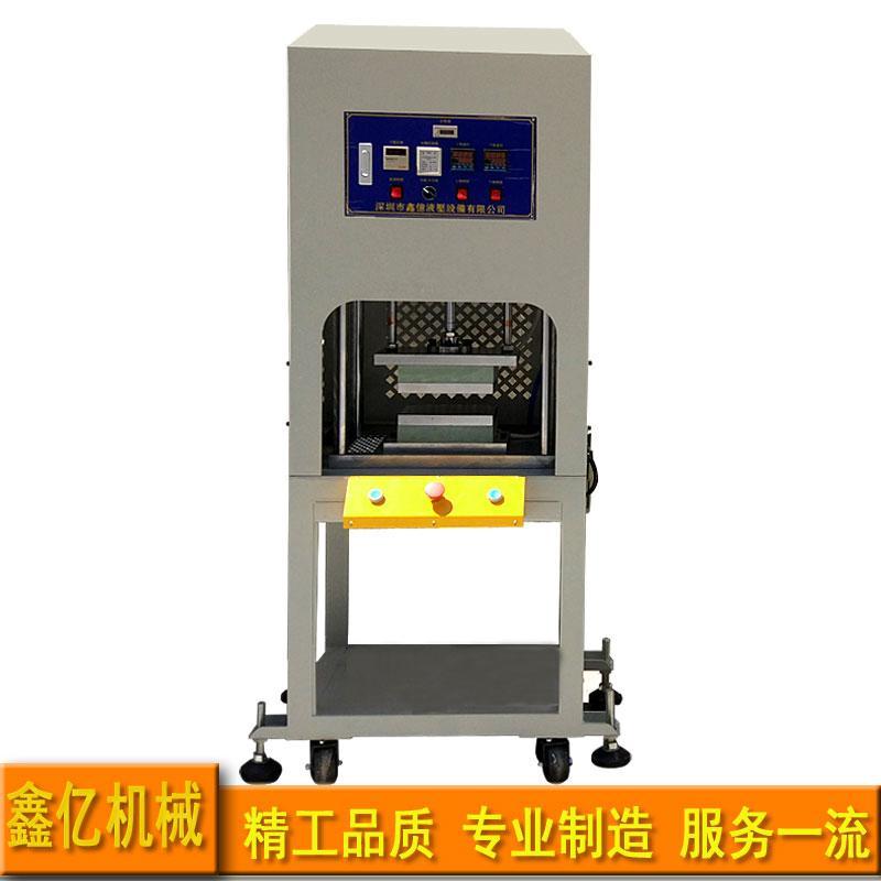 压铸件整形设备-热压整型机