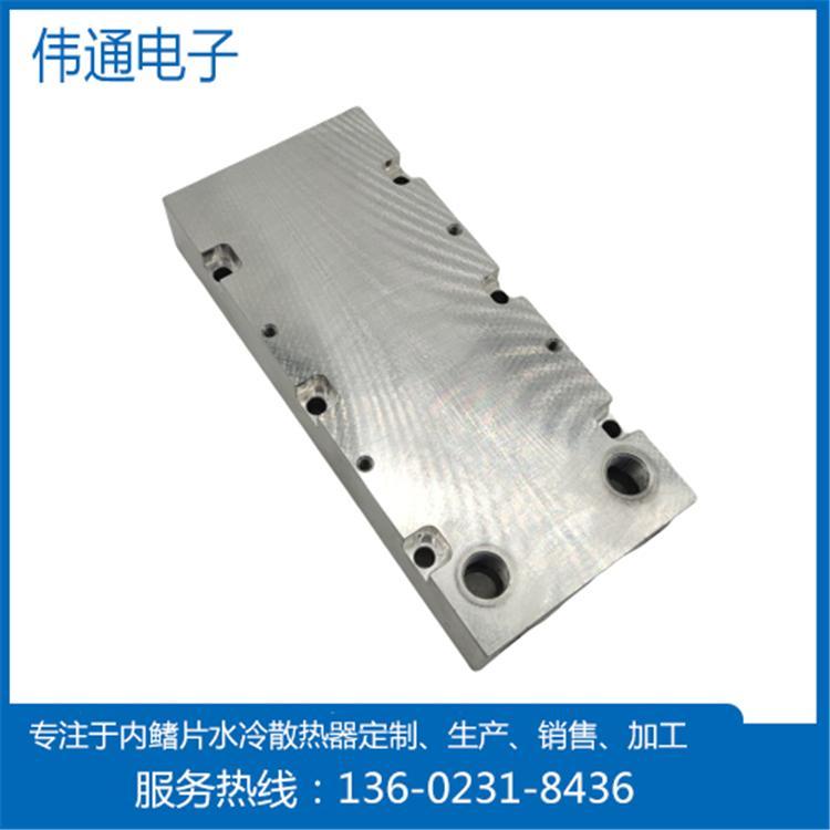 伟通电子厂家销售冲压件散热器 加工定制驱动控制散热器 品质好 欢迎来电