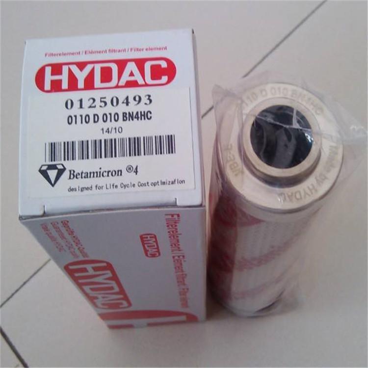 HYDAC贺德克滤芯 贺德克滤芯价格