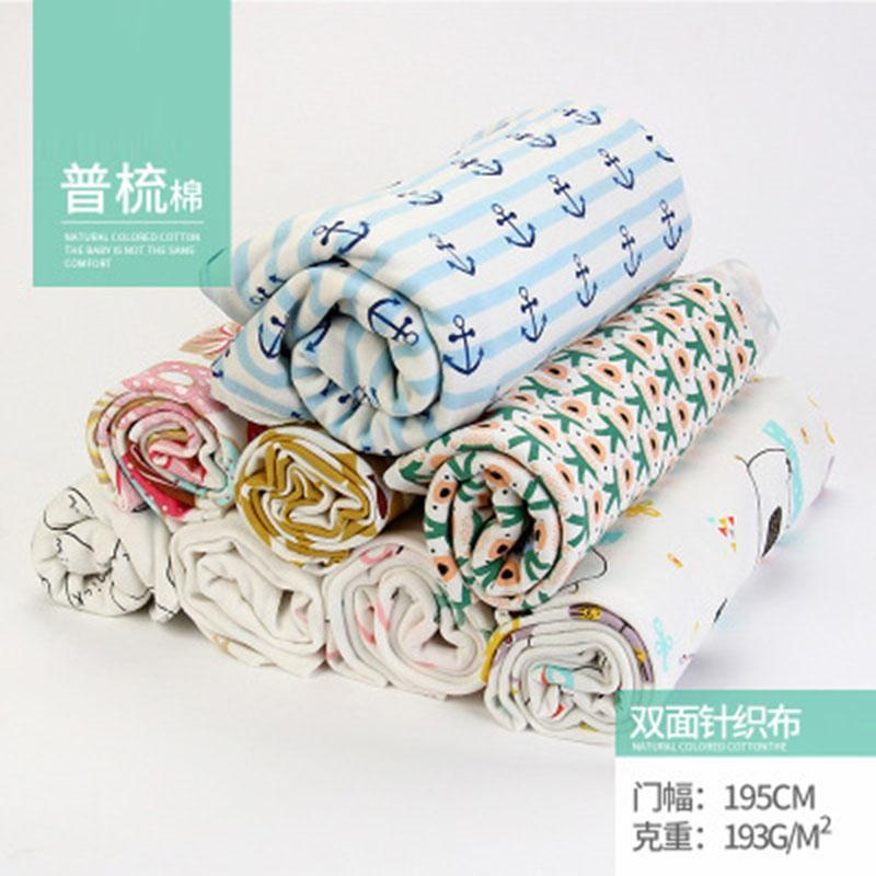 汗布供应 面料舒适 色彩多 可定制颜色图案