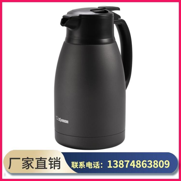 象印保温水壶不锈钢大容量家用办公用咖啡壶热水瓶暖壶开水瓶保温瓶 HS1500ml