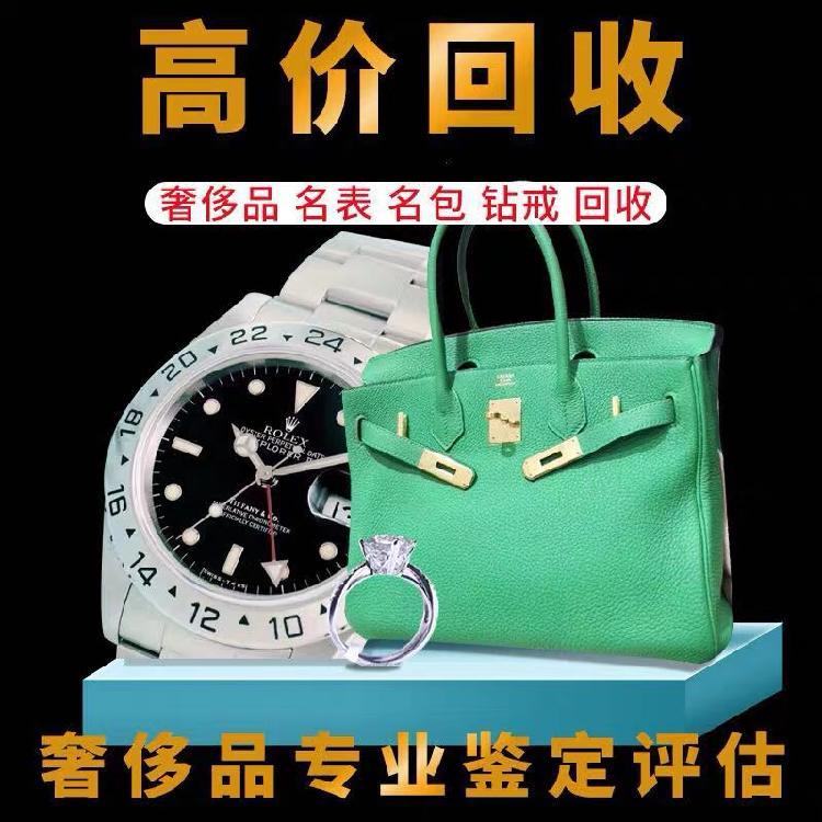 枝江手表回收-高价上门回收名表