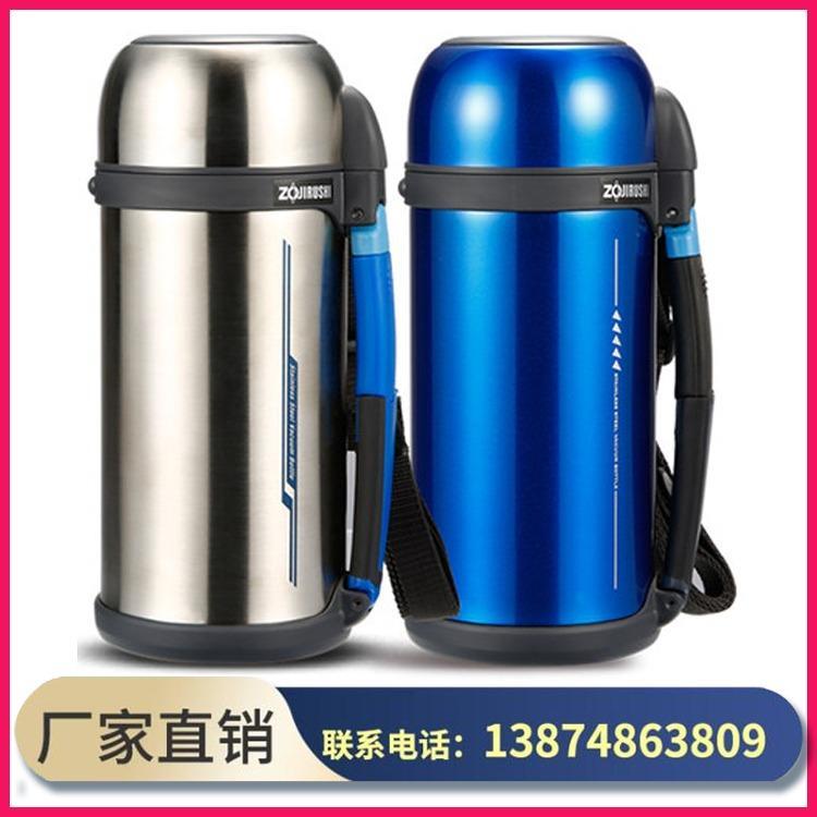 象印保温水壶不锈钢大容量旅行家用热水瓶暖壶开水瓶保温瓶SFCC 1.5L