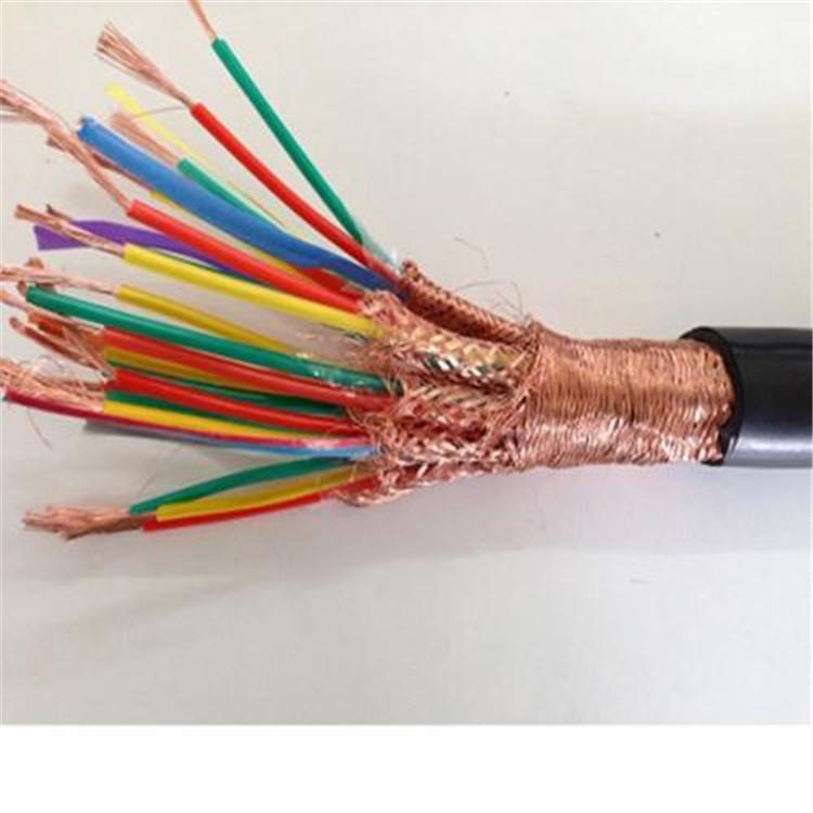 电缆ZR-DJYVRP-3*2*0.75 计算机电缆ZR-DJYVRP-3*2*1.0