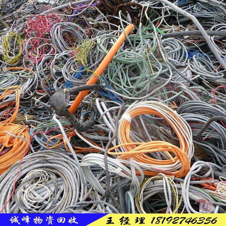 西安电线电缆回收 专业高价回收废电线电缆 上门收货诚峰物资