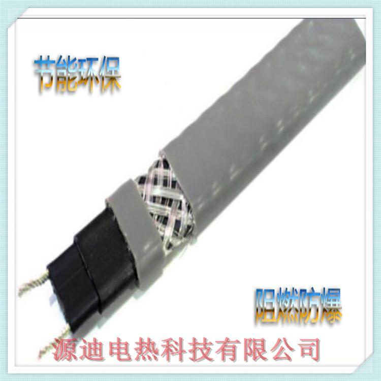 源迪电热供应北京防爆自限温电伴热带 管道伴热带批发定做厂家