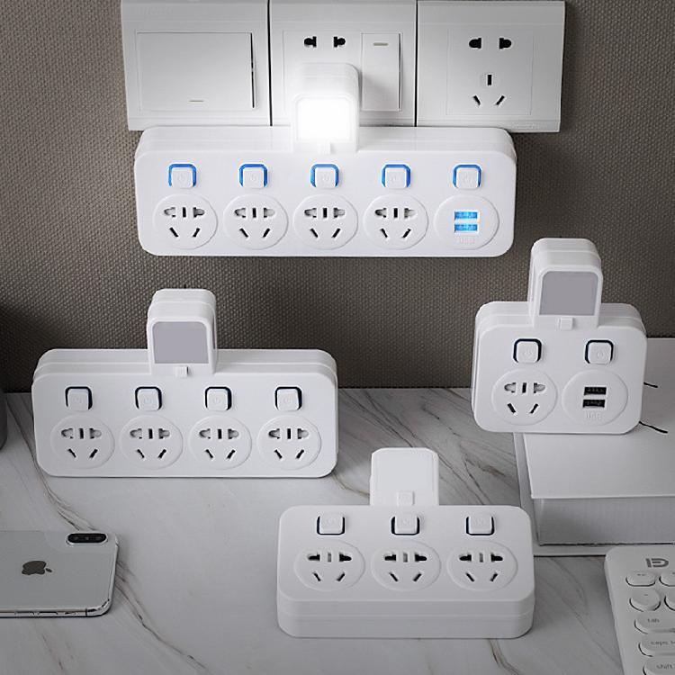 插座转换器USB+小夜灯多功能