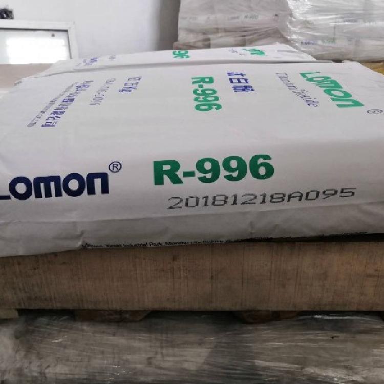 百利联 钛白粉价格 金红石型钛白粉价格 实地厂家
