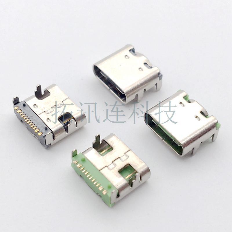 深圳 板上型USB TYPE-C 16P母座 四脚插件SMT有柱 全包胶芯