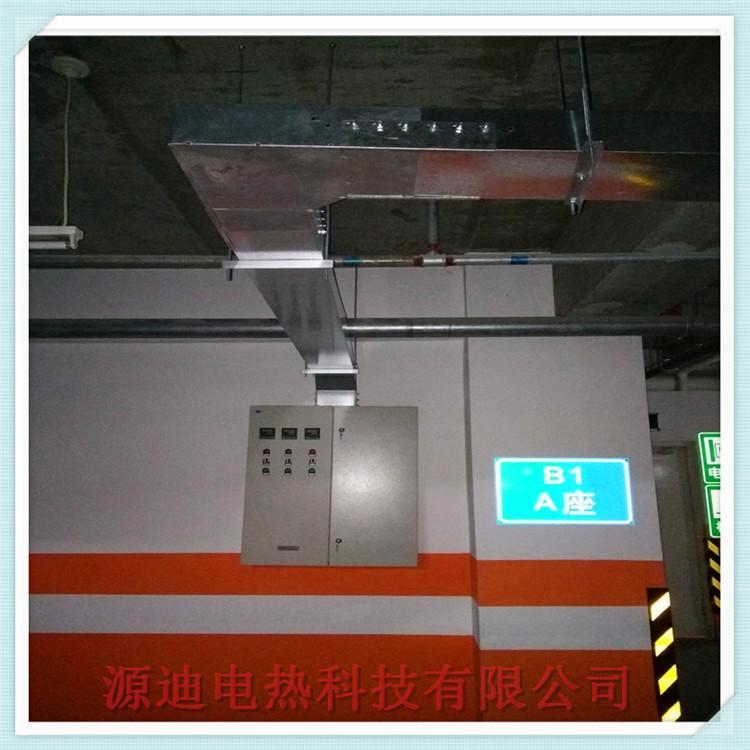 源迪电热供应优质生产线管道伴热电缆电伴热带加热带(图)