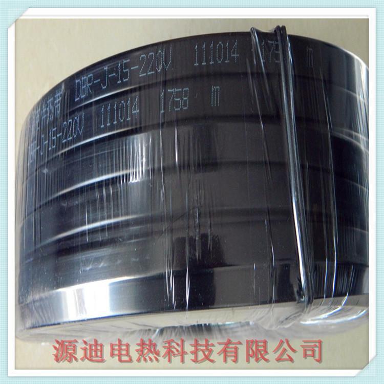 源迪电热供应优质给排水管道电伴热带 电伴热厂家批发