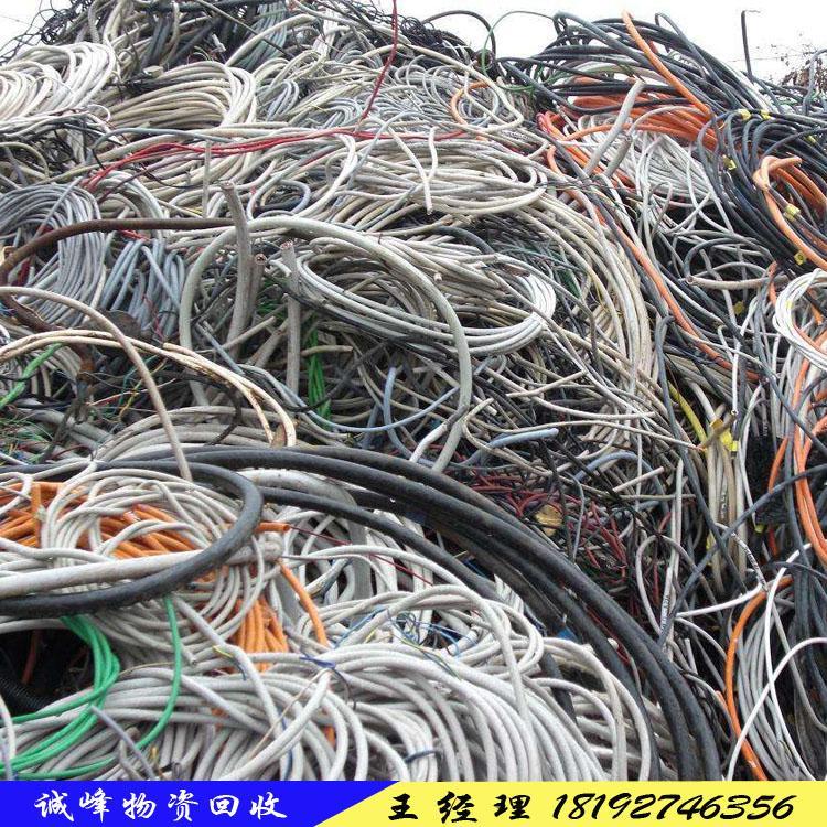 铜川电线电缆回收 专业上门高价回收废电线电缆 西安诚峰物资