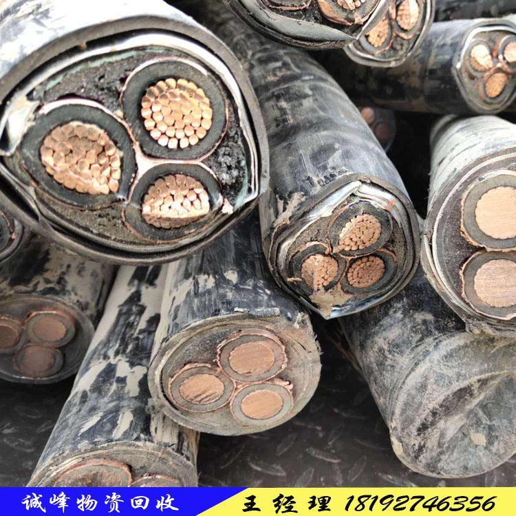 西安诚峰物资 废旧电线电缆回收 上门高价回收各类废电线电缆