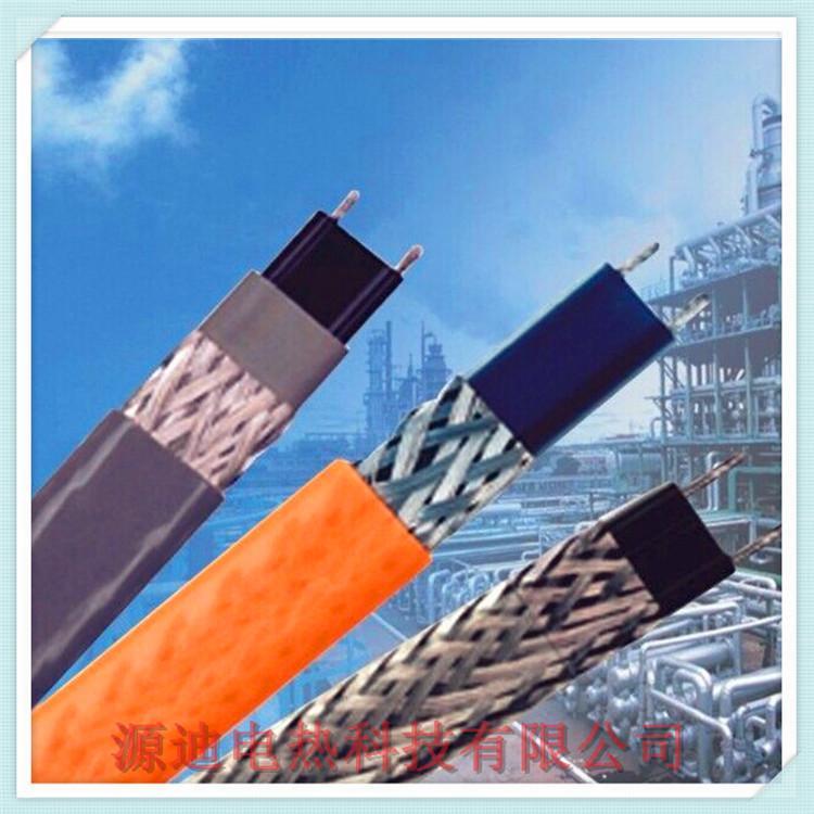 源迪电热优质厂家供应各种管道 防爆电伴热带 自控温电热带