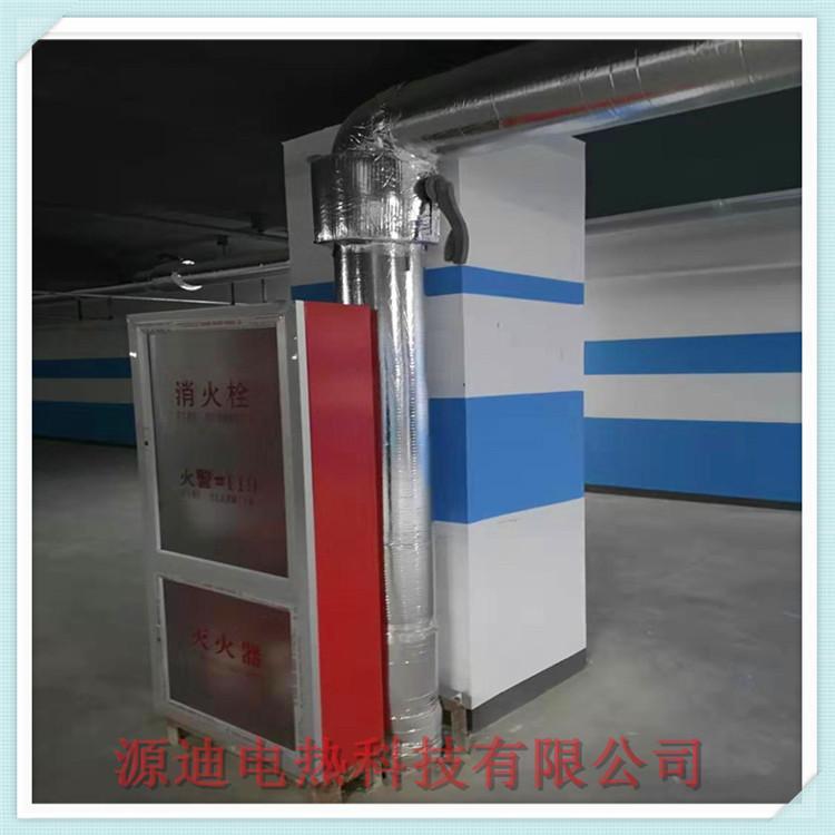 消防电热带厂家供应优质消防给排水专用电热带 源迪电热