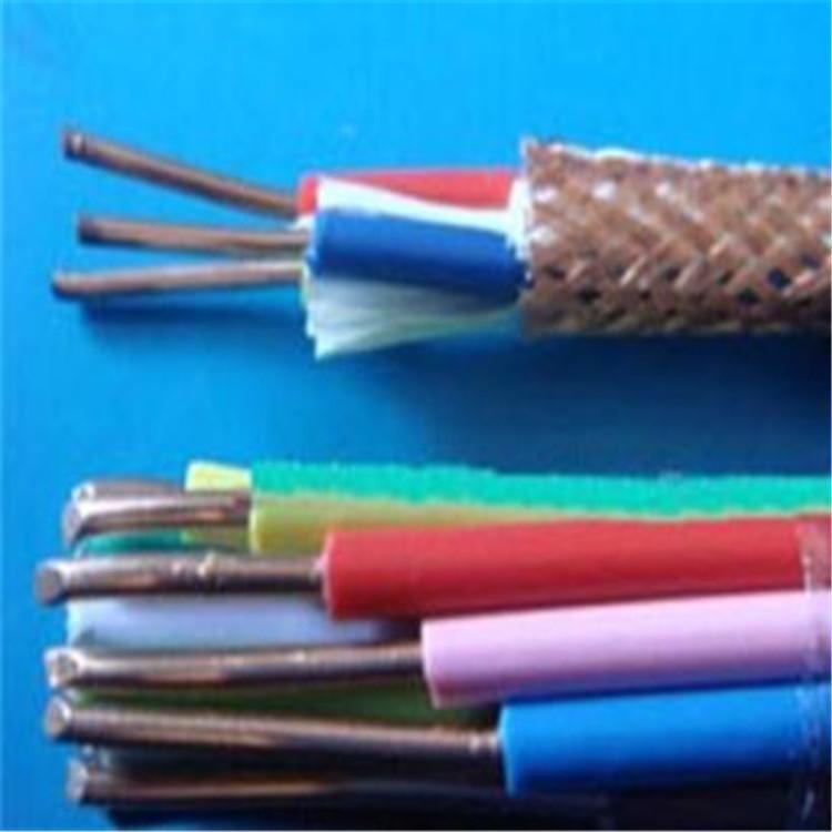 KYJVP交联屏蔽控制电缆KYJVP铜丝屏蔽交联控制电缆