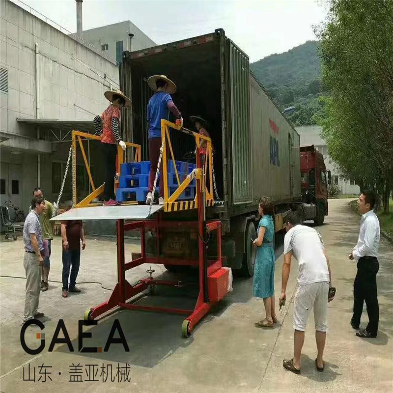 移动卸货平台 液压卸货平台 盖亚机械厂家直销