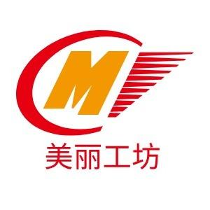 广州美丽工坊科技有限公司