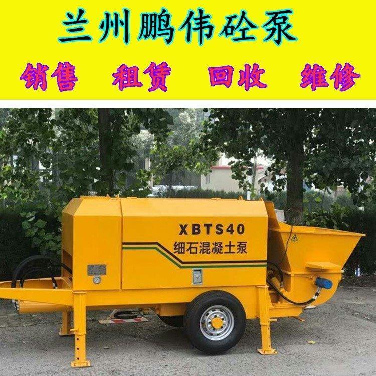 混凝土泵机 青海黄南混凝土泵机 混凝土泵机价格