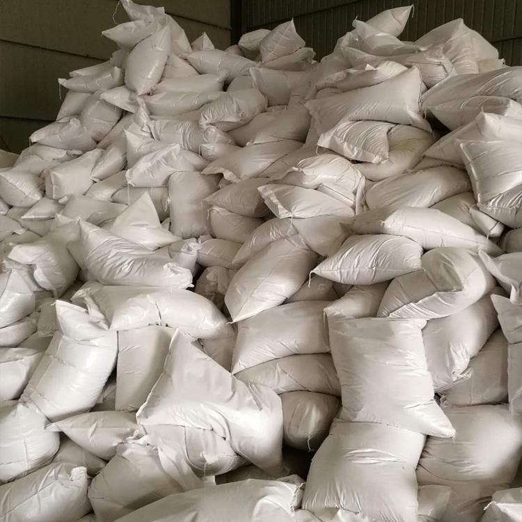 北京 硅酸盐保温涂料 外墙保温涂料 厂家供应