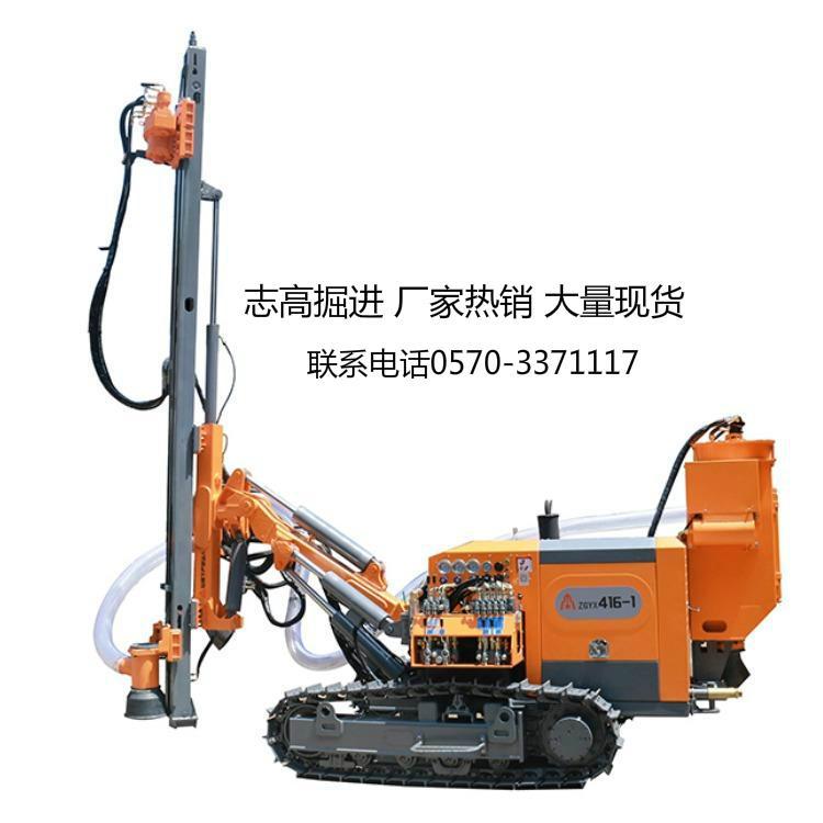 志高ZGYX-416/416-1分体式露天潜孔钻车 厂家直销潜孔钻机现货