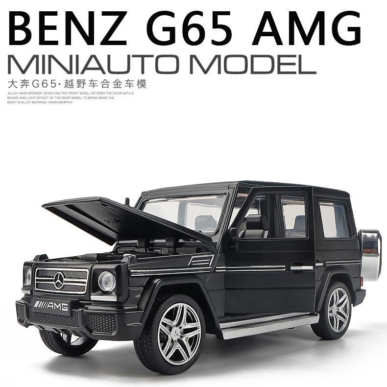 批发合金车模奔驰 G65AMG建元儿童玩具越野声光回力开门仿真汽车模型厂家直销