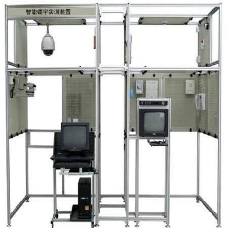 楼宇智能安防布线实训台-楼宇智能安防布线实训系统-教学设备