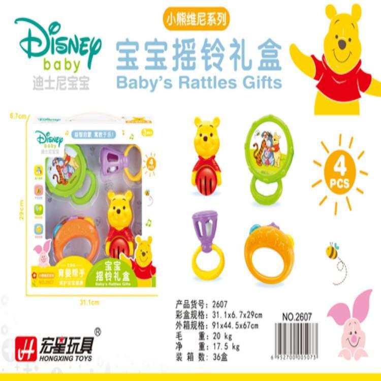 小熊维尼系列宝宝摇铃礼盒 婴儿玩具批发