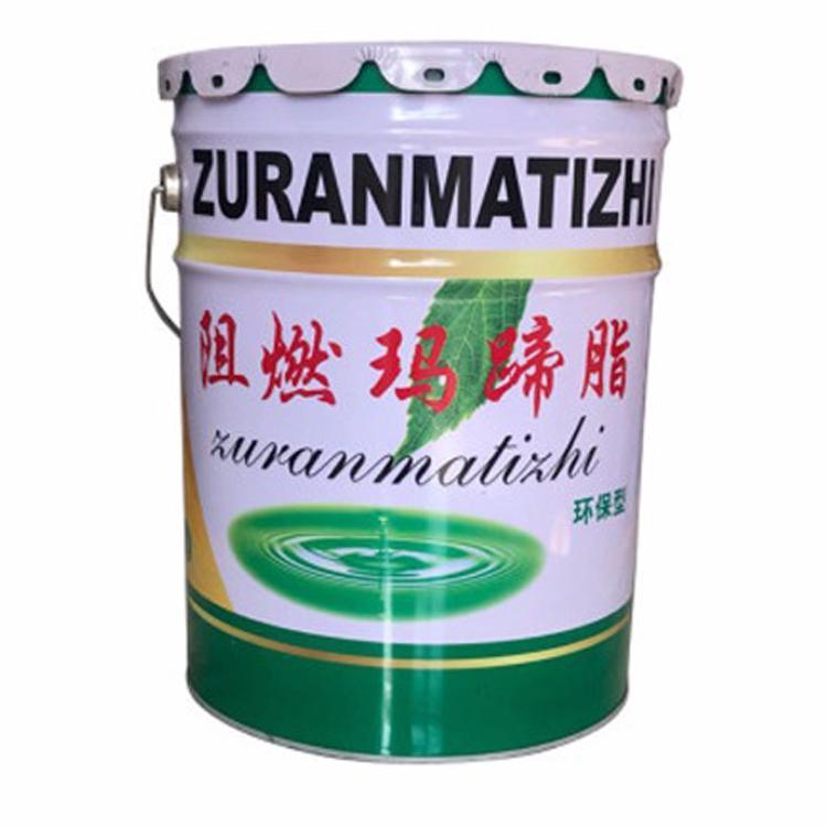 北京 玛蹄脂 油膏玛蹄脂 厂家供应