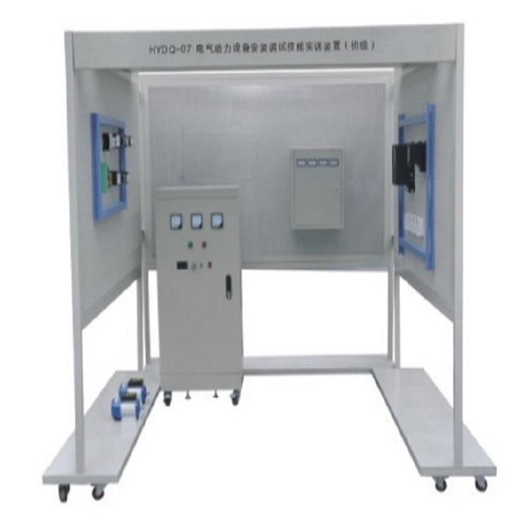 HYDQ-04电气照明设备安装调试技能实训装置-电气设备安装调试与维修实训装置