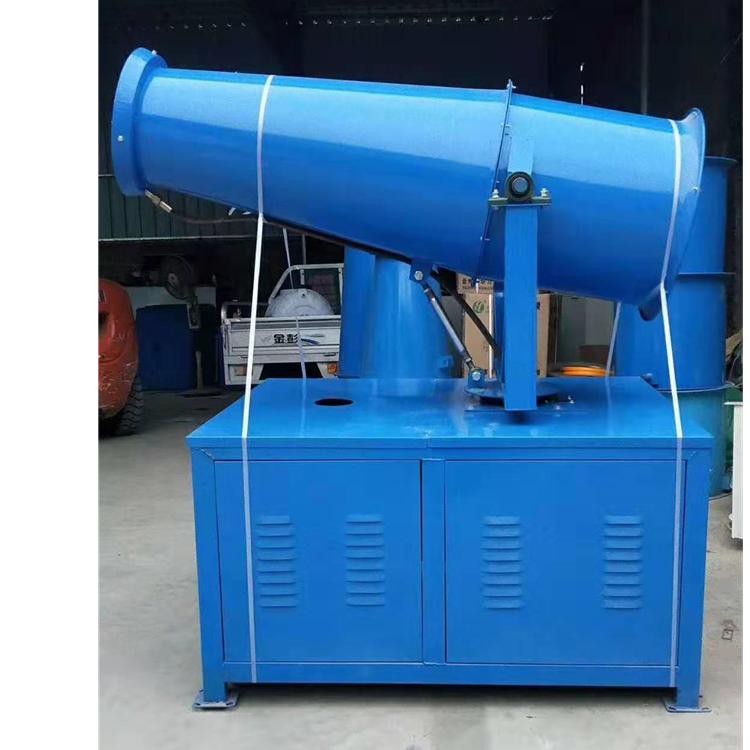 矿联机械粉尘治理环保喷雾机 50米远程雾炮机 风送式雾炮