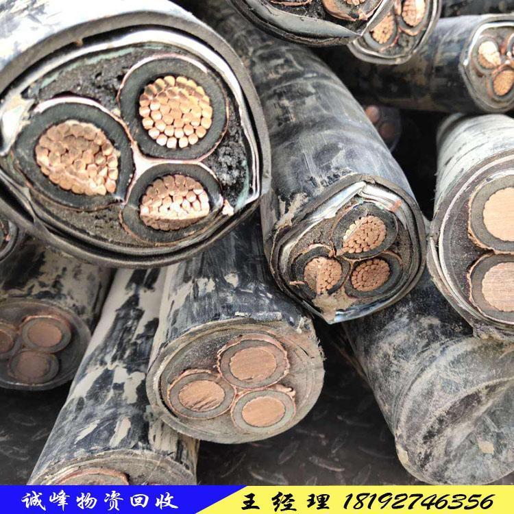 汉中废旧电线电缆高价回收回收废旧电线电缆诚峰物资回收部