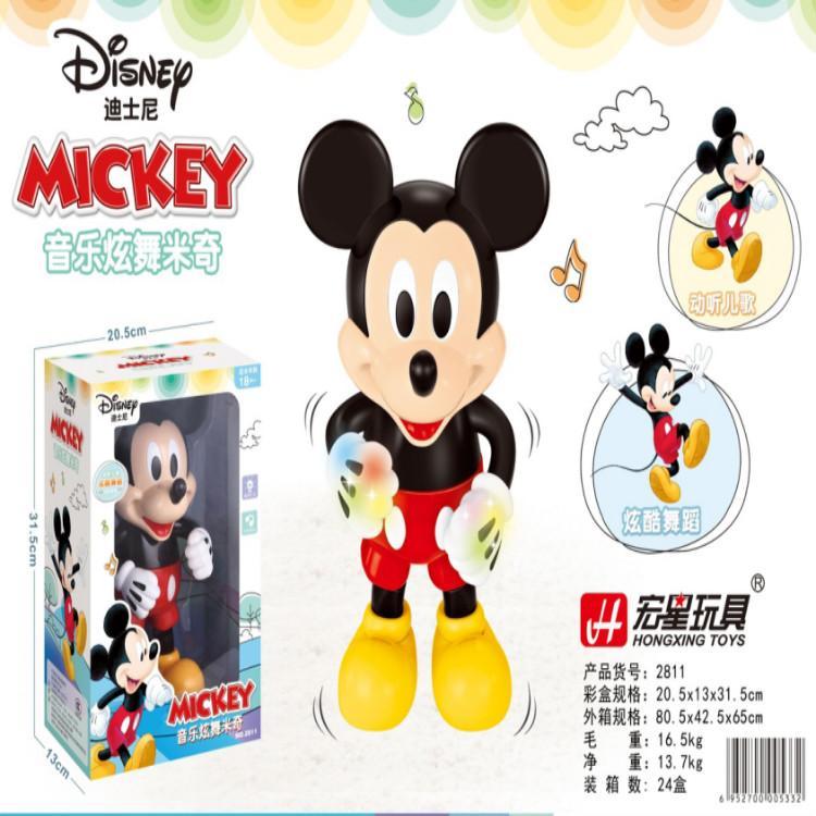 正版授权音乐炫舞米奇 儿童益智玩具